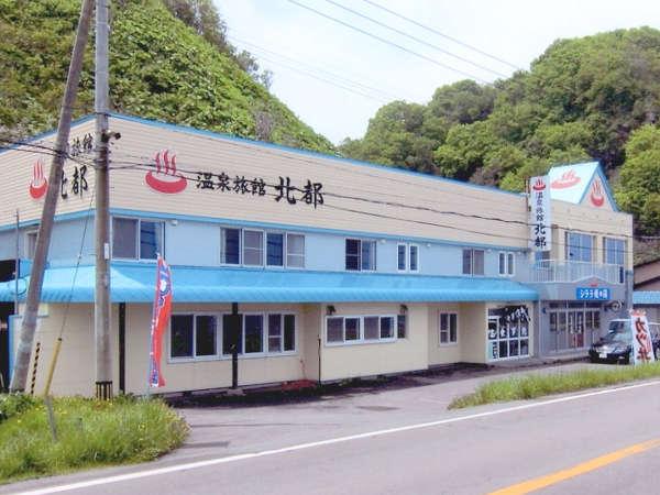 積丹半島 温泉 人気ランキング (北海道)- 旅行のクチコミ ...