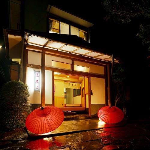 箱根大平台温泉 懐石料理 喜春荘