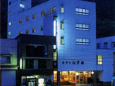 羽根沢温泉 ホテル紅葉館<山形県>
