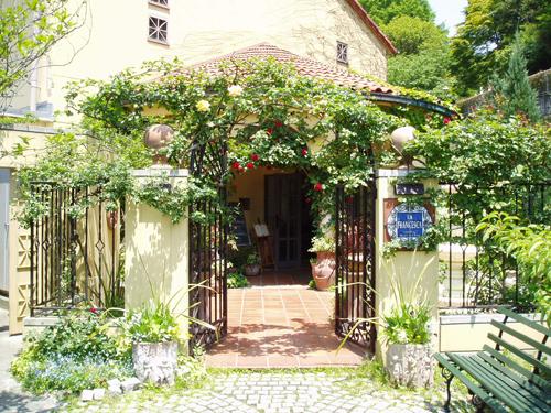 HOTEL&RISTORANTE LA FRANCESCA