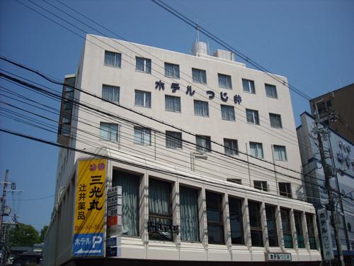 ビジネスホテル つじ井