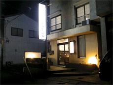 ビジネス旅館 近畿荘