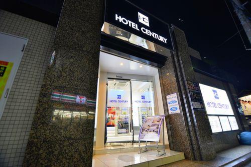 ホテル センチュリー <千葉県>