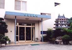 民宿旅館ひよし