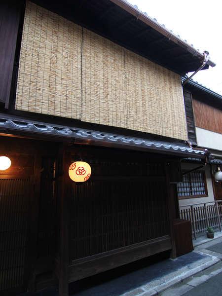 京宿家 新道 さくら庵