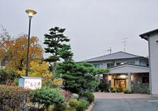 旅館 松泉郷