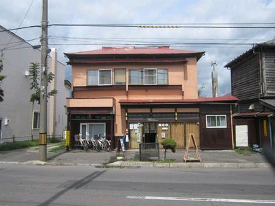 函館ゲストハウス