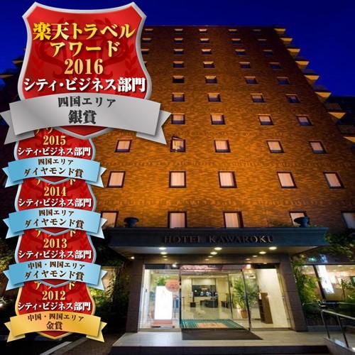 ホテル川六 エルステージ 写真