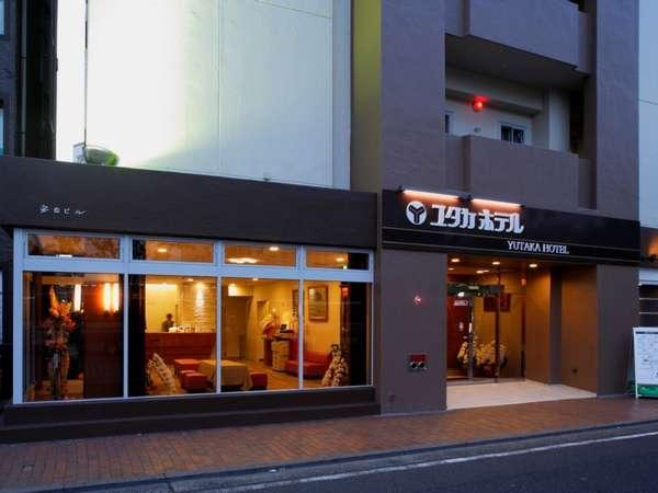 ユタカホテル