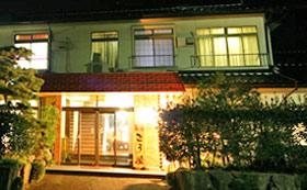 カニソムリエのお宿 こう屋旅館