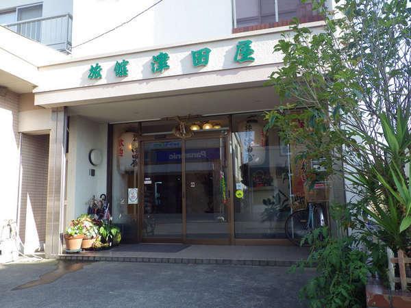 伊勢 ビジネス旅館 津田屋