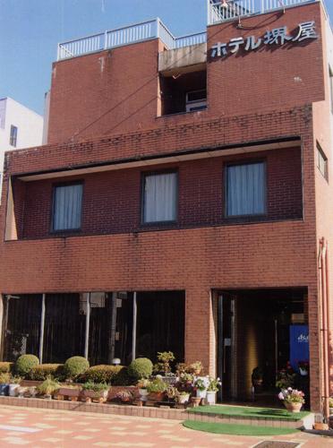 ホテル堺屋