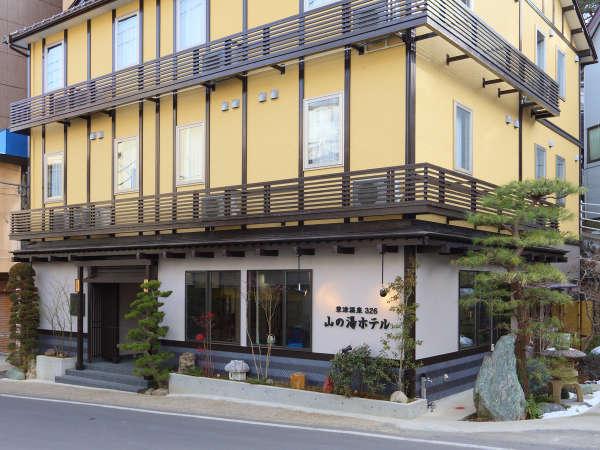 草津温泉326 山の湯ホテル