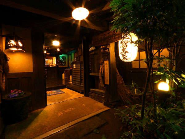 壁湯天然洞窟温泉旅館 福元屋