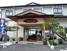 浜辺の旅館 満帆荘