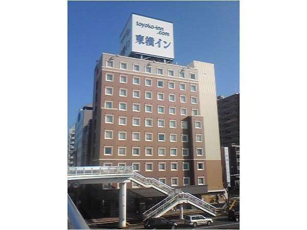東横イン 土浦駅東口