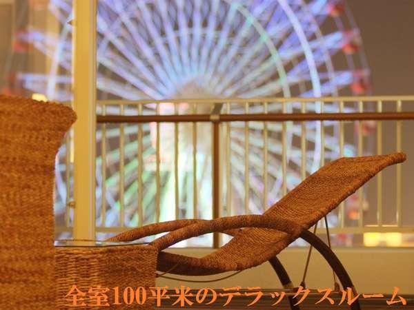 テラスガーデン美浜リゾート