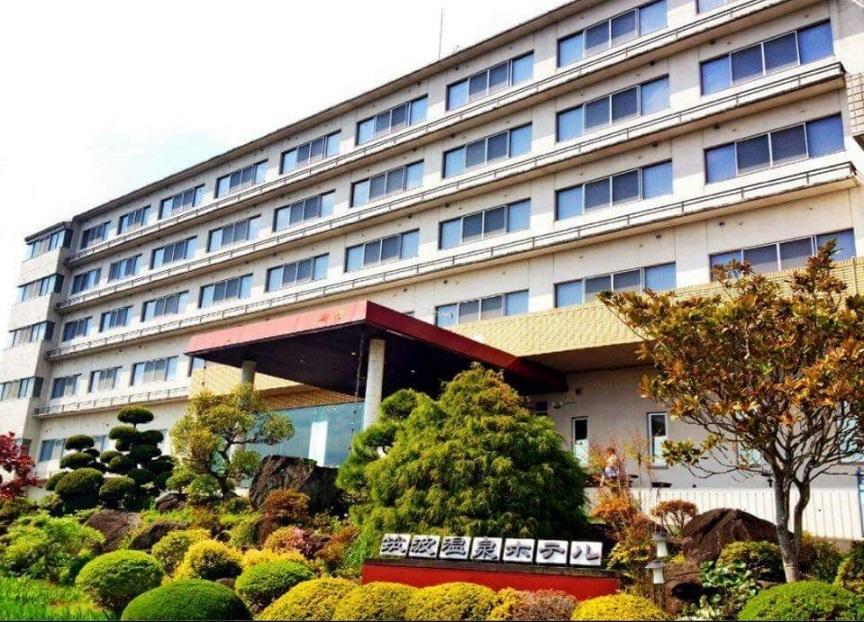 自家源泉を持つ隠れ宿 筑波温泉ホテル