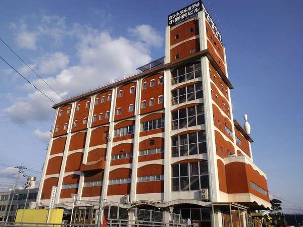 益田セントラルホテル