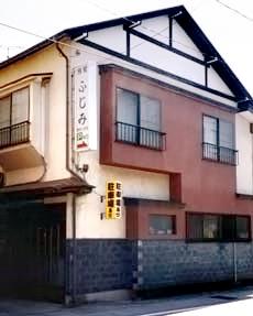 ふじみ旅館<福島県> 写真