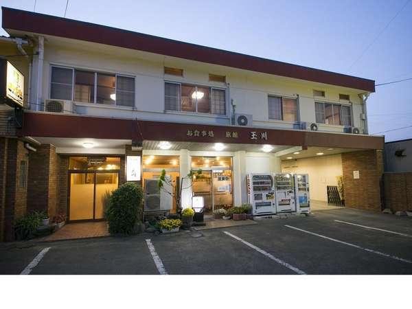 愛知渥美半島 魚と貝のうまい店 お食事 旅館 玉川