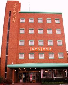 ホテルプラザ <宮崎県>
