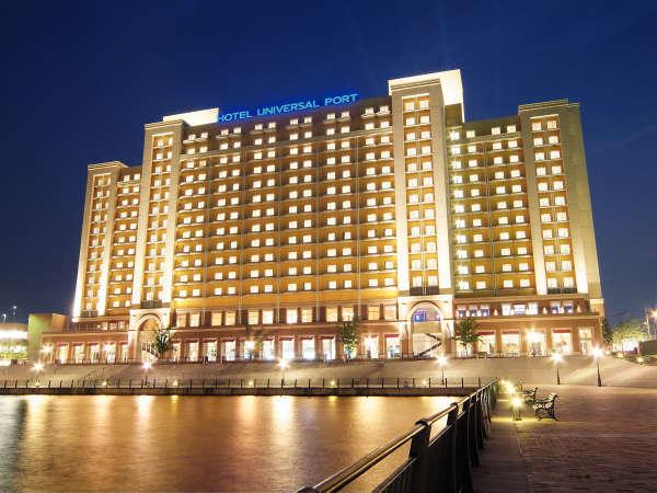 ホテルユニバーサルポート