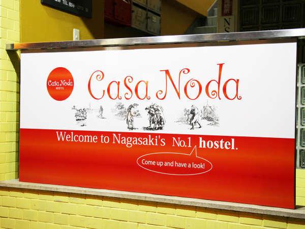 Casa Noda カサノダ