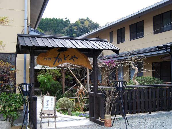 平山温泉 旅館 かどや<熊本県>