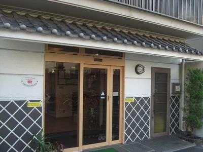 Hiroshima Hana Hostel -広島花宿-