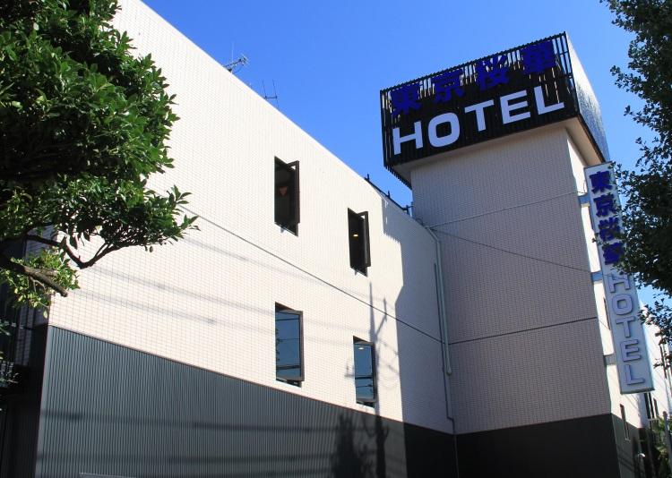 東京桜華HOTEL