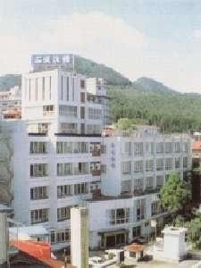 伊香保温泉 石坂旅館
