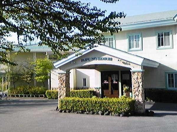 軽井沢ホテルパイプのけむり「北投石の湯」