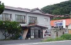 津波敷温泉 海浜荘