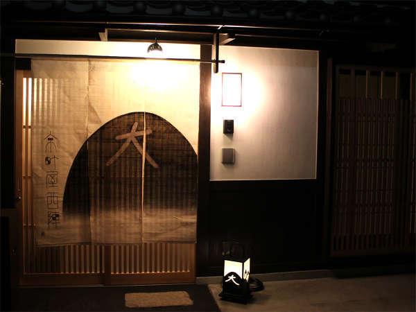 古都の別荘 京町屋 西陣