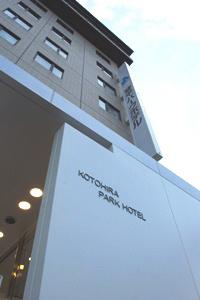 琴平パークホテル 写真