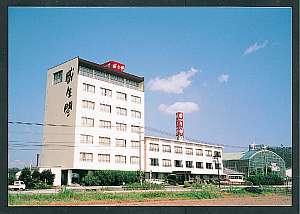 旅館 咸生閣