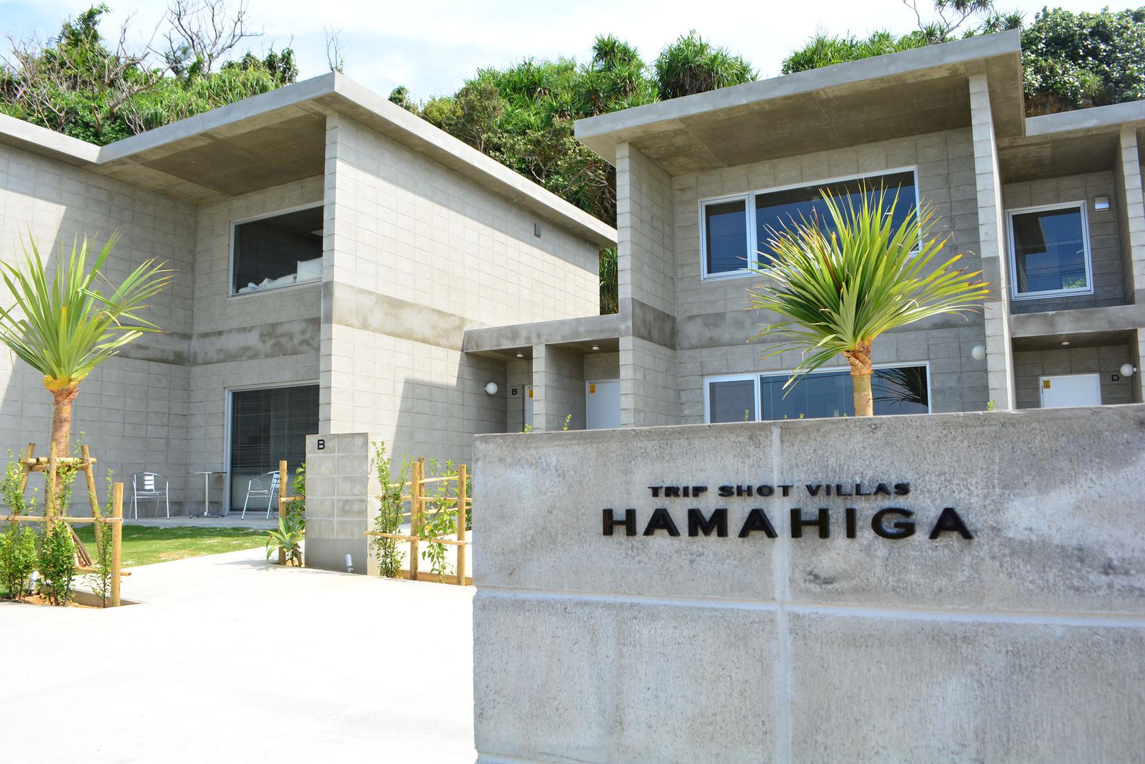 Trip Shot Villas HAMAHIGA (トリップショットヴィラズ ハマヒガ)