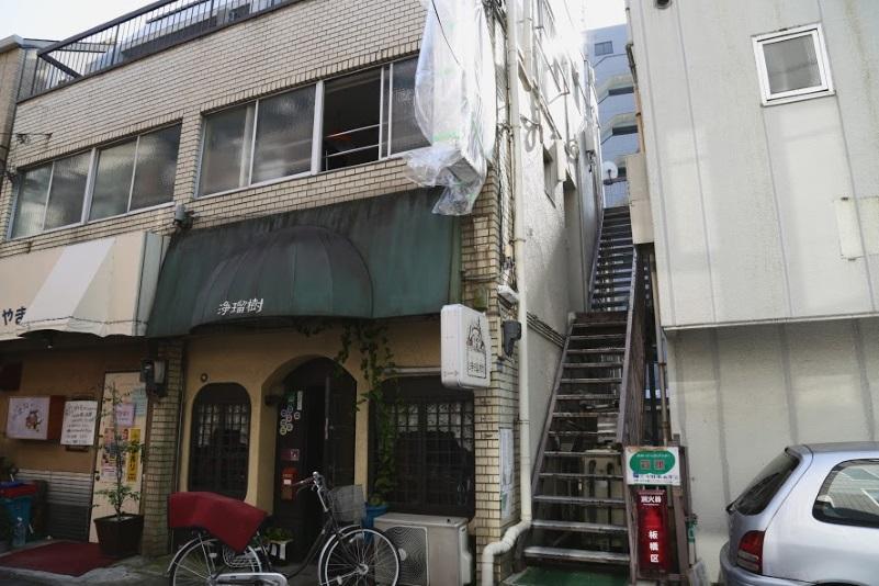 赤塚国際ゲストハウス