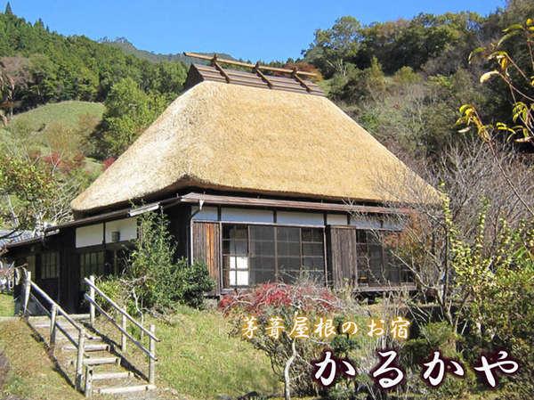 須木の山里(すきむらんど)