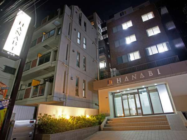 ホテルハナビ