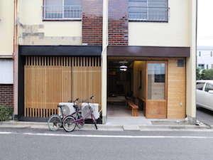 かがりび - kagaribi - 北千住 Guest House