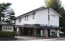 ビジネスホテル・ホテル イズミヤ