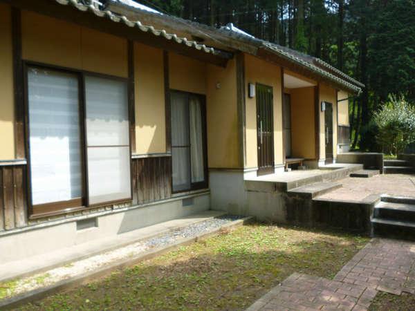 中尾山伝習館