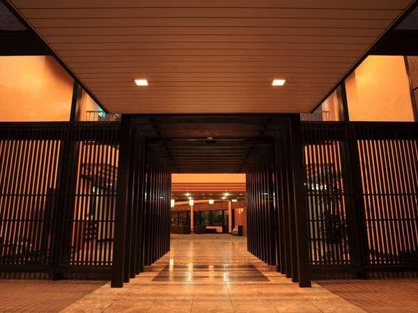 阿蘇ホテル 一番館 二番館
