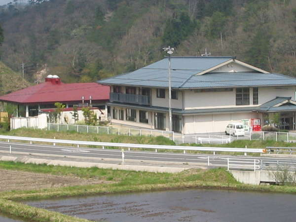 湯治の宿 湯田山荘