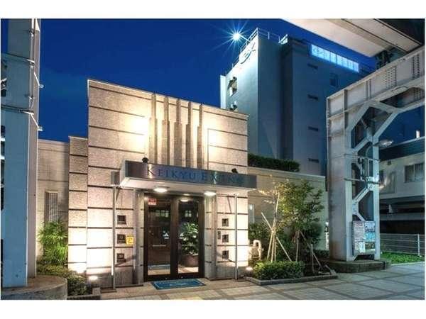 京急EXイン 品川 新馬場駅北口