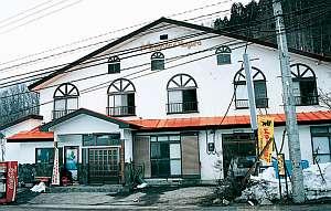 山の宿 奈倉