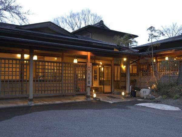 八景園 & 別館庭園ホテル