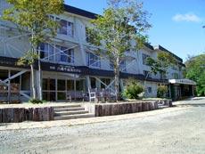八幡平温泉郷 八幡平高原ホテル